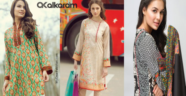 Eid Ul Azha Collection